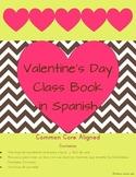 K-2 Valentine's Day Class Book in Spanish