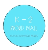 K-2 Word Wall - No Excuse/Sight Word Bundle (Editable)