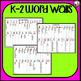 K-2 Word Walls!  Editable!