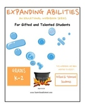 K - 2nd Grade Bundle for Gifted and Talented Students
