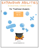 K-2 Bundle for Traditional Students