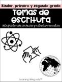 K-2nd Science & Social Studies Writing Prompts