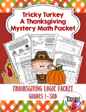 Early Finishers Turkey Logic- Challenge Your Gifted Students