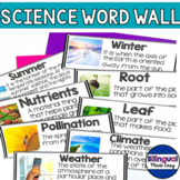 k - 5 Science Vocabulary Word Wall Bulletin Board Set