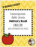 K-5 End of Year Memory Book (with differentiated pages)