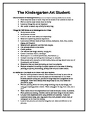 K-5 Handouts for Parents- What We Learn in Art Class