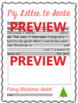 K-5 Letters to Santa! Fill in the Blank, Tracing, and Blank Paragraph Versions