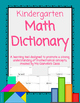 K-5 Math Dictionary Bundle