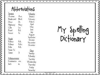 K-5 Spelling Dictionary