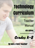 K-8 Technology Curriculum Bundle