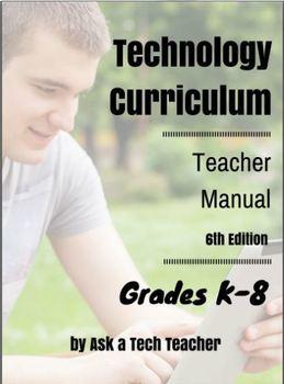 K-8 Technology Curriculum