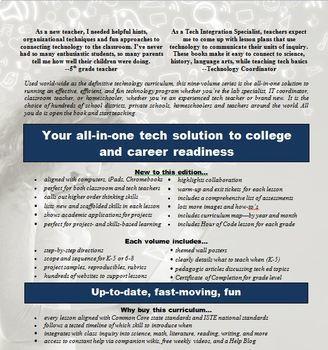 K-8 Technology Curriculum: Student Workbooks