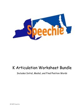 K Articulation Worksheet Bundle