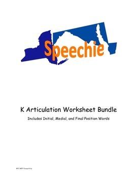 K Articulation Worksheet Bundle