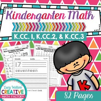 Kindergarten Common Core Math | No Prep Worksheets | K.CC.