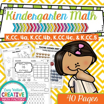 Kindergarten Common Core Math   No Prep Worksheets   K.CC.4abc & K.CC.5