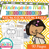 Kindergarten Common Core Math | No Prep Worksheets | K.CC.