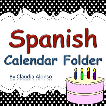 K Calendar 2016-2017 Daily Activity Folder (in Spanish)