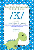 K Articulation Pack - Dinosaur sound -Initial, Medial and Final
