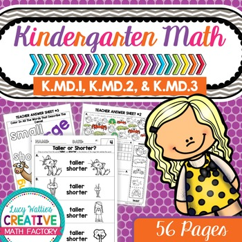 Kindergarten Common Core Math | No Prep Worksheets | K.MD.