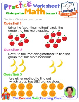 Math LESSON 7 ~ VIDEO & PRINTOUT ~ Lesser, Greater, or Equal?