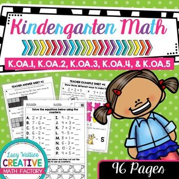 Kindergarten Common Core Math | No Prep Worksheets | K.OA.1-K.OA.5