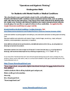 K - Operations/ Algebraic Thinking -  w/ Mental Health or Medical Conditions