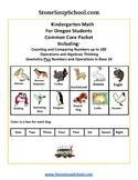 K - Oregon: Geometry, Algebraic, Base 10, Measure & Data, Counting to 100