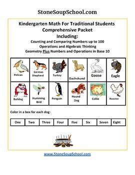K - Alabama: Geometry, Algebraic, Base 10, Measure& Data, Counting to 100