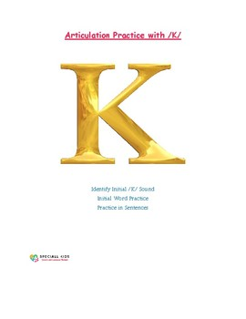 K Sound Practice
