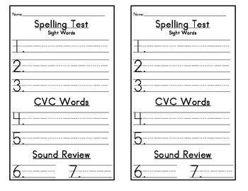 K Spelling Test
