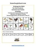 K - Utah: Geometry, Algebraic, Base 10, Measure & Data, Counting to 100