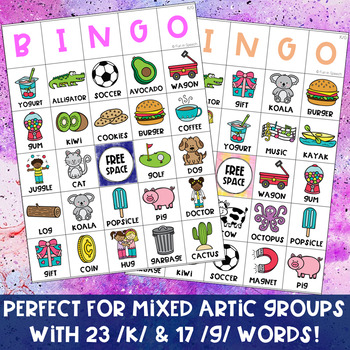 K and G Articulation BINGO Activity
