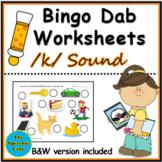 K-words Bingo Dab