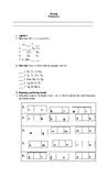 K2 - Reading Worksheets/ Reviewer