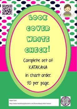 KATAKANA Look, Cover,Write Check! Full set