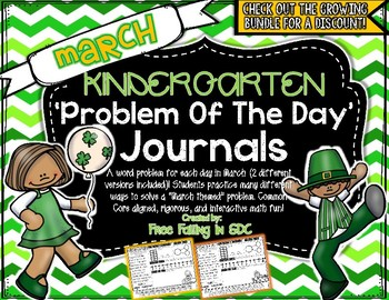 KDG Problem of the Day-MARCH (daily word problem practice)