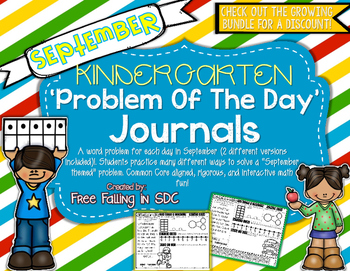 KDG Problem of the Day-SEPTEMBER (daily word problem practice)
