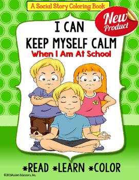 Social Story - BEHAVIOR Calm Down Strategies for Special