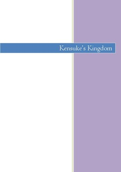 KENSUKE'S KINGDOM: COMPLETE GUIDED READING CLOSE READING UNIT OF WORK