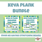KEVA Plank Bundle