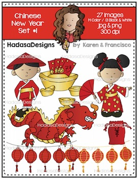 K&F's Chinese New Year Clip Art Set 1