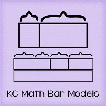 KG Math Bar Models Font: Personal Use
