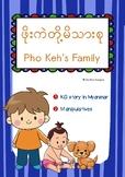 KG STORY 3- PHO KEH'S FAMILY (IN MYANMAR)