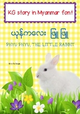KG STORY 5- PHYU PHYU, THE LITTLE RABBIT (IN MYANMAR)
