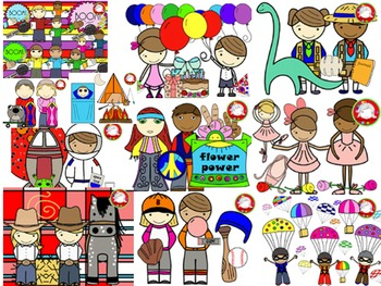 """""""All Kinds of KIDS Doing Stuff"""" BUNDLE  {200+ CLIPS} (Personal & Commercial Use)"""