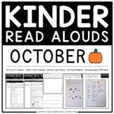KINDER READ ALOUDS: OCTOBER