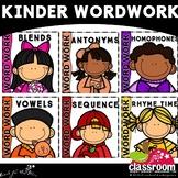 KINDER WORD WORK BUNDLE for #DistanceLearningTpT