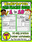 MATH WORKSHEETS NUMBERS 1-10 PRACTICE WORKSHEETS-Daily Math-KINDERGARTEN