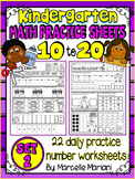MATH Worksheets Numbers 10-20 MATH WORKSHEETS-Daily Math practice-KINDERGARTEN